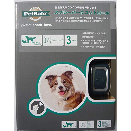 PetSafe PBC19-16370 Collar Antiladridos con Spray